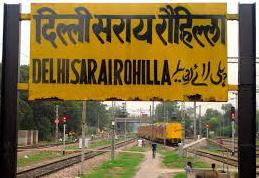 09726/ Delhi Sarai Rohilla-Jaipur Superfast Special Train