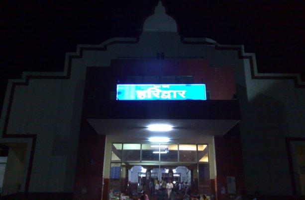 04736 Haridwar bikaner express special train